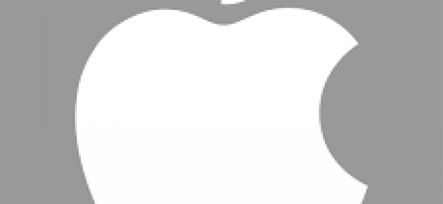 מה קורה עם חברת אפל?